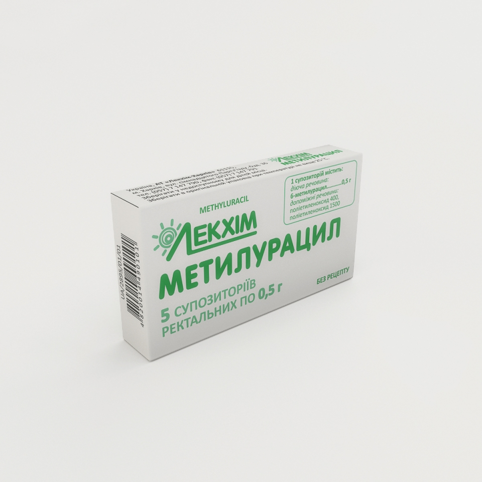 The drug Methyluracil (candles): instructions for use 43