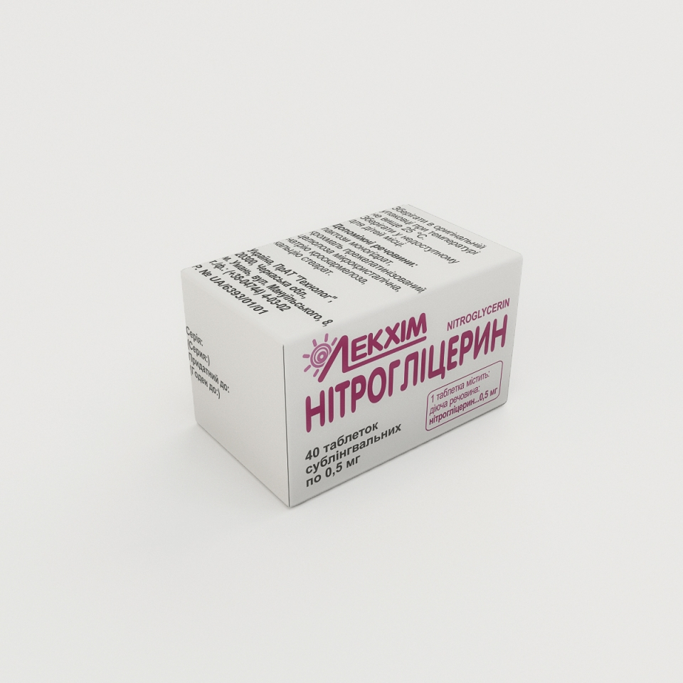 septilin uk